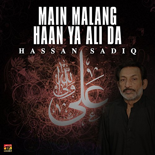 Main Malang Haan Ya Ali Da by Hassan Sadiq on Amazon Music