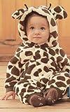 Baby Strampler Kuschel Tiere 'Fleece'   Babystrampler langarm   Giraffe, Zebra, Elefant, Hase, Größe:18-24 Monate;Modell:Elefant - 5