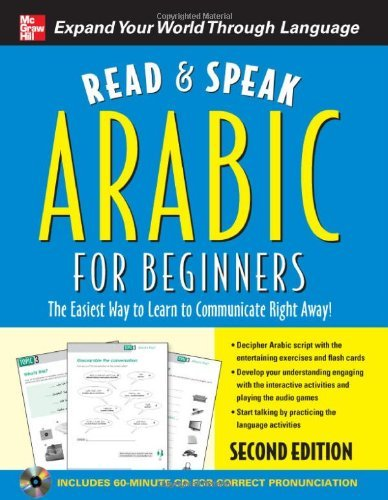 By Wightwick Jane - Read and Speak Arabic for Beginners with Audio CD, Second Edition (Read and Speak Languages for Beginners) (2 Pap/MP3)