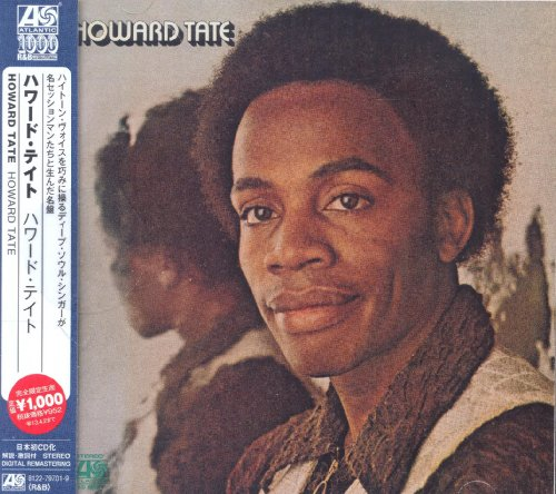 howard-tate-japanese-atlantic-soul-rb-range