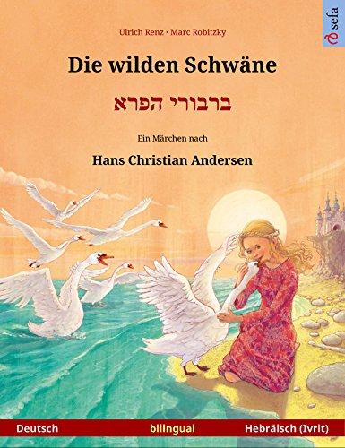 Die wilden Schwäne – ברבורי הפרא. Zweisprachiges Bilderbuch nach einem Märchen von Hans Christian Andersen (Deutsch – Hebräisch (Ivrit)) (www.childrens-books-bilingual.com)