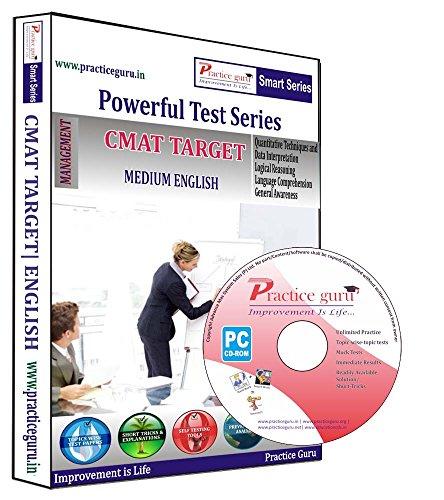 Practice Guru CMAT Target Test Series (CD)