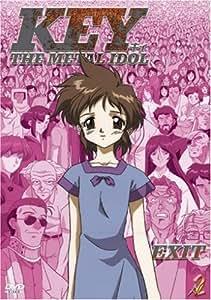 Key: The Metal Idol - Vol. 5: Exit (OmU)
