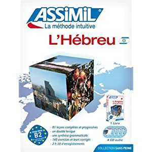 L'hébreu. Con 4 CD Audio