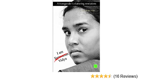 Buy I am vidya Book Online at Low Prices in India | I am