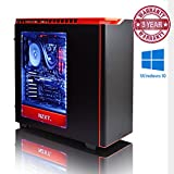 ADMI GTX 1060 GAMING PC: High-End VR Ready Gaming Desktop Computer: Liquid Cooled Intel Core i7-6700K Overclocked 4.5Ghz Quad Core CPU / NVIDIA GeForce GTX 1060 6GB GDDR5 4K VR Ready Graphics Card / Liquid CPU Cooler / 32GB 3000MHz DDR3 RAM / Z170-Gaming K3 Motherboard / 240GB (SSD) Solid State Drive / 550W PSU Bronze Rated / HD Audio / USB 3.0/3.1 / HDMI/4K Ultra HD Support / VR / Oculus Support / NZXT H440 2015 Edition Black / Red Gaming Case / Pre-Installed with Windows 10