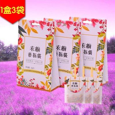 Möbel täglichen Bedarfs WWYXHQC Lavendel Räucherstäbchen Paket Beutel Beutel Schrank innen getrocknete Blume Spülluft Aromatherapie öle Räucherstäbchen Schlafzimmer Gerüche bis 2020 das Aroma von grünem Tee (Grüner Tee-möbel)