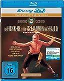 Shaw Brothers - Die Rückkehr zu den 36 Kammern der Shaolin - Real 3D BD [3D Blu-ray]