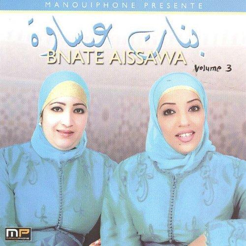 El Moustapha habib Allah