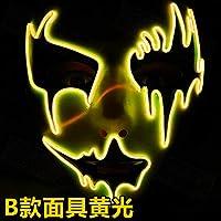 Yukun Máscara Máscara de Led Glow Halloween Scary Scary Face Máscara de Control de Voz Creativa, Amarillo