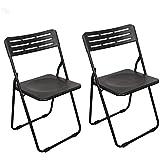 Cipla Plast Multipurpose Folding Plastic Chair - Black (Set of 2) - GEC-522-B2