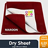 BeyBee Waterproof Baby Bed Protector Dry Sheet for New Born Babies (Large (140cm X 100 cm), Maroon)