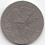 Tunesien KM-Nr. : 347 1997 vorzüglich Kupfer-Nickel 1997 1 Dinar Olivenernte (Münzen für Sammler)