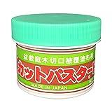 Japanische Dichtmasse, Paste Balsam speziell für Koniferen-Bonsai, 160gr