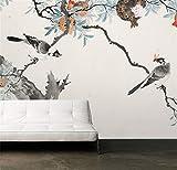 WEMUR Einfache moderne neue chinesische Tapete Granatapfel Blume Vogel Wohnzimmer Schlafzimmer TV Hintergrund Wand Tapete Wandbild zu Karte, 150X105 CM (59.1 By 41.3 In)