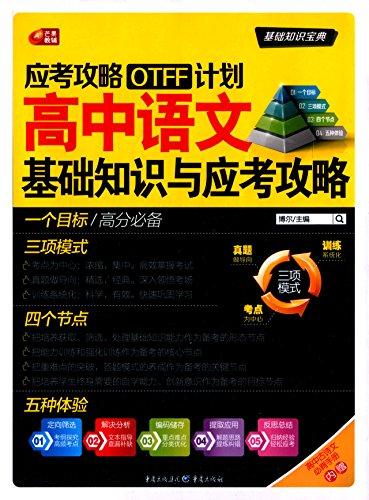 Java核心技术 卷I:基础知识(第9版 英文版)