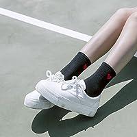 Sedensy weiblich Sommer Dünn Bereich des Harajuku Baumwolle in der Tube weiblich Socken Love College Style Wind... preisvergleich bei billige-tabletten.eu