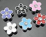 Motiv für Namenshalsband - Bunte Blume - Für 8mm Bandbreite geeignet