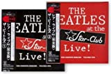 The Beatles - Live at the Star-club Volume 1 and Volume 2 (Mini LP with OBI)