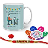 Indigifts Rakshabandhan Gifts For Brother Blessing For Bro Quote Printed Gift Set Of Mug 330 Ml, Crystal Rakhi For Brother, Roli & Greeting Card - Raksha Bandhan Gifts, Best Rakhi Gifts For Brother, Rakhi For Brother With Gifts