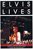 : Elvis Lives - The 25th Anniversary Concert (DVD)