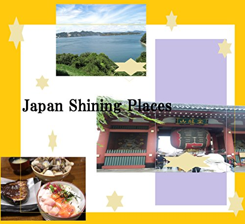 JAPAN SHINING PLAZAK (Basque Edition) por Chelsea Suru