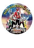 Tortenaufsatz /Kuchendeckel, Power Rangers-Motiv, personalisierbar, aus Zuckerguss, 19cm