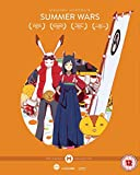 Hosoda Collection: Summer Wars Blu-ray Collectors Edition [UK Import]