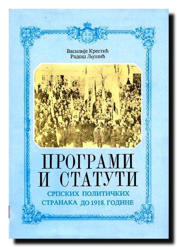 PROGRAMI I STATUTI SRPSKIH POLITICKIH STRANAKA DO 1918. GODINE