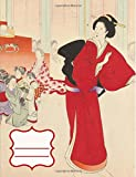 Kanji Practice Paper Japanese Exercise Composition Notebook: Chiyoda Castle