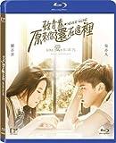 So Young 2: Never Gone (2016) [ Edizione: Taiwan] [Italia] [Blu-ray]