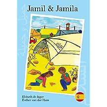 Jamil y Jamila (Spanish) (Jamil & Jamila nº 1)