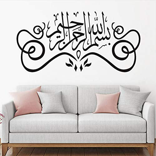 Islamischer Ramadan Wandtattoo Religion Vinyl Aufkleber Allah Muhammed Vinyl Aufkleber Abziehbild muslimische Wandkunst Koran Quran Islam 84x42cm