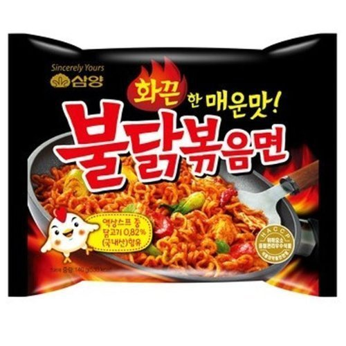 Samyang Ramen Spicy Chicken title=