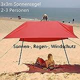 Qulista Portable 3x3m Sonnensegel Strand Zelt Wasserdicht Camping Garten 2-3 Personen, UV50+ Sonnen-, Regen-, Windschutz Tarp Universalüberdach Schattenspender Sonnendach Sonnenzelt mit Tasche (Rot)