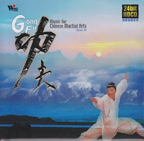 Gong Fu: Music for Chinese Martial Arts by Wu-Han Music Symphony (2002-05-28)