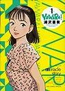 Yawara, tome 1 par Urasawa