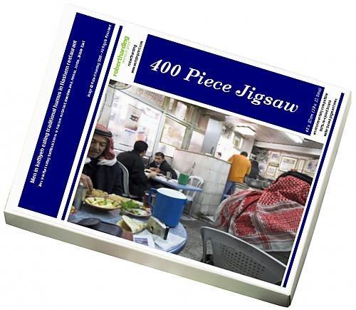 photo-jigsaw-puzzle-of-men-in-keffiyeh-eating-traditional-humus-in-hashem-restaurant