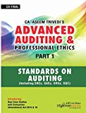 ADVANCED AUDITING & PROFESSIONAL ETHICS VOL 1 (STANDARDS ON AUDITING) (ADVANCED AUDITING & PROFESSIONAL ETHICS VOL 1 (STANDARDS ON AUDITING))