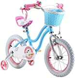 "R BABY STAR GIRL PRINCESS GIRL'S KIDS BIKE, IN SIZE 12"" 14"" 16"" COLOUR ROSE AND BLUE + free heavy duty adjustable removable stabilisers+ front basket"