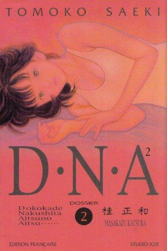 DNA, tome 2 par Masakazu Katsura