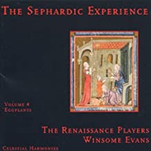 The Sephardic Experience Volume 4: Eggplants