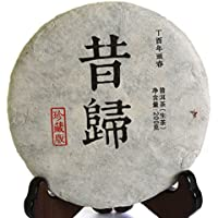 200g (7.05 Oz) 2017 Year Nonpareil Supreme Yunnan XiGui Ancient Tree Puer Pu'er Puerh Raw Tea Cake