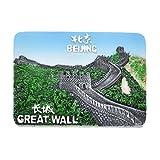 Hongma Große Mauer Rechteck Rund Kühlschrankmagnet Pinnwand Whiteboard Dekor Vintage