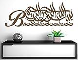Wandtattoo Bismillahirrahmanirrahim Arabische und deutsche Kalligraphie Koran Schrift Islamische Dekoration Wandtattoos Wandaufkleber Bismillah Besmele Türkisch Islam Allah Muslim (100 x 36 cm, Dunkelbraun)