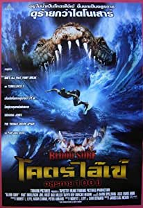 Blood Surf Affiche du film Poster Movie Barre de plage de sang (11 x 17 In - 28cm x 44cm) Taiwanese Style A