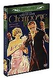 Champagne [DVD]