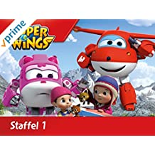 Super Wings - Staffel 1