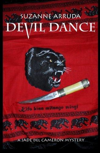 Devil Dance: A Jade del Cameron Mystery (Volume 7) by Suzanne Arruda (2015-01-26)