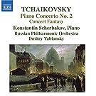 Tchaikovsky: Piano Concerto No. 2 / Concert Fantasia